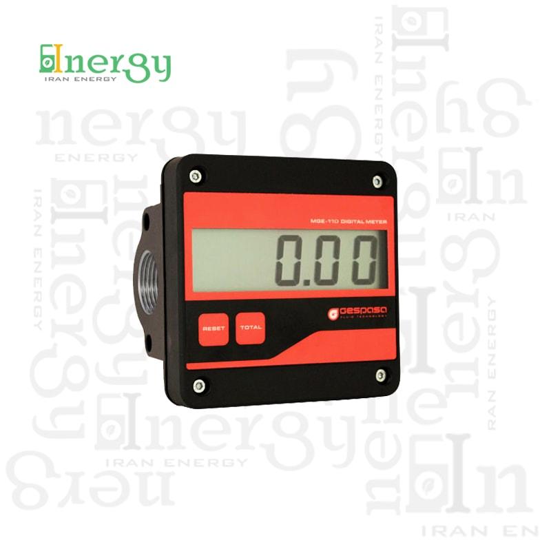 خرید لیتر شمار الکترونیکی MGE-110