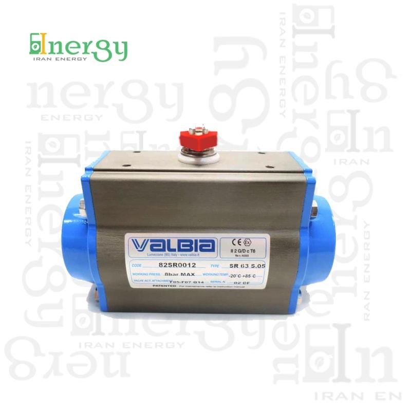 inergy-ValBia-Penumatic-Actuator