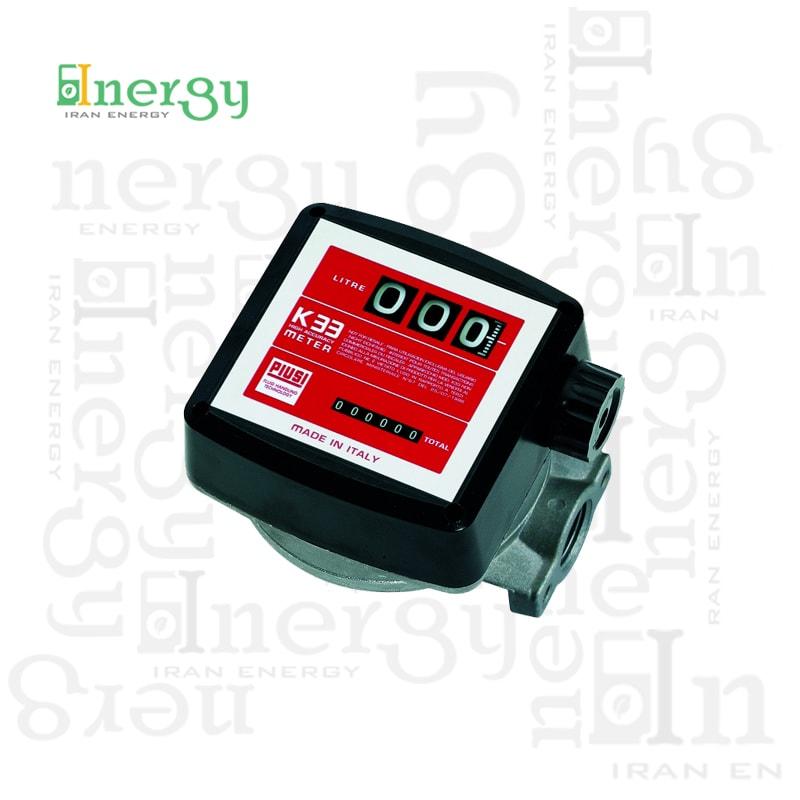 لیتر شمار مکانیکی PIUSI K33 - K44
